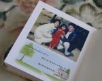 オーダーメイド絵本の最終ページには、両親メッセージと写真も印刷します